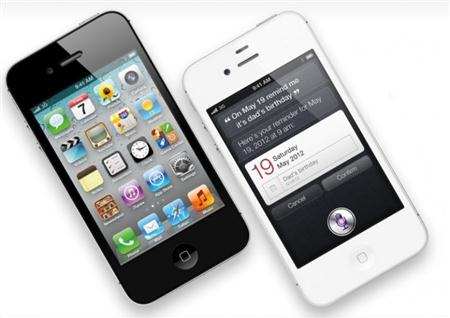 Apple publica iOS 5.1 Beta