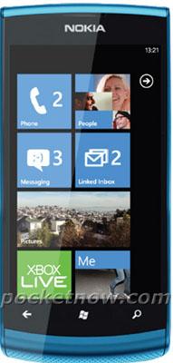 Nokia Lumia 601, lo que tienes que saber… y lo que no