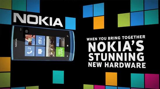 Nokia Lumia 900, ¿llegando antes de tiempo?