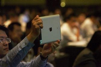 Apple podría presentar dos iPads el 26 de enero