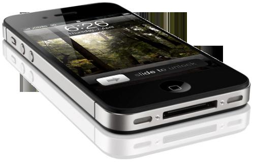 El iPhone incluirá una herramienta que no permitirá fugas de datos sin el consentimiento del usuario