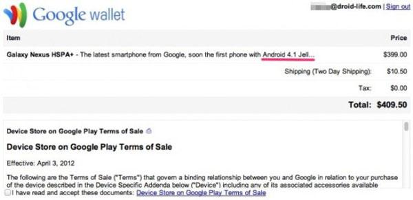 Google presentará en el Google I/O Android 4.1 Jelly Bean