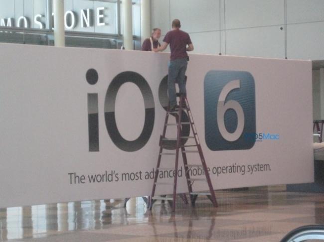 El iPhone 5 será el gran ausente del primer WWDC sin Steve Jobs