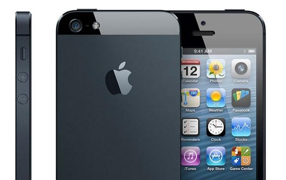 El Jailbreak Untethered para el iPhone 5 tardará en llegar