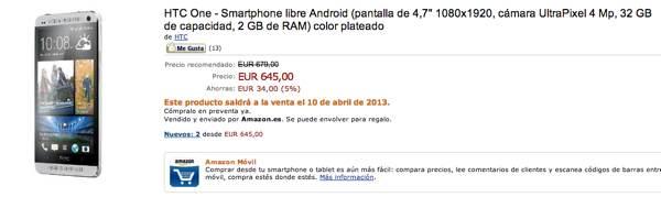 El HTC One podría llegar a España el 10 de abril