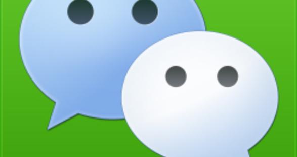 Llega a España WeChat, el nuevo servicio de mensajería