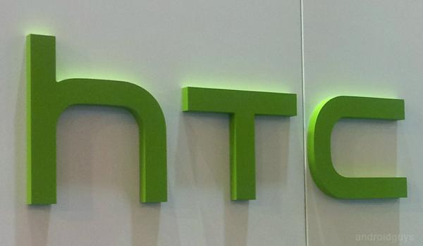 HTC patenta teléfono de doble pantalla