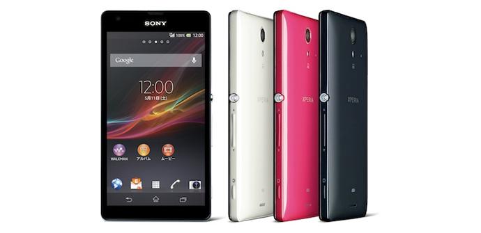 Sony presenta el Xperia UL