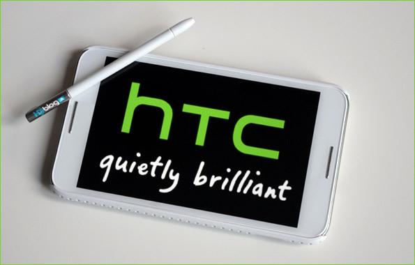 HTC prepara un phablet de 5,9 pulgadas