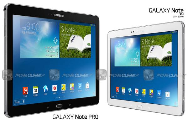 Primera imagen de la Samsung Galaxy Note Pro