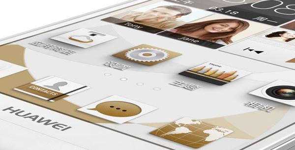 Filtran algunos detalles del Huawei Ascend Sx