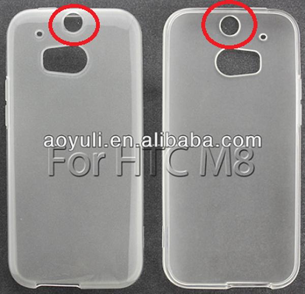 El HTC One+ podría tener escáner de huellas digital
