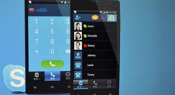 LinkTel crea un teléfono móvil sin tarjeta SIM