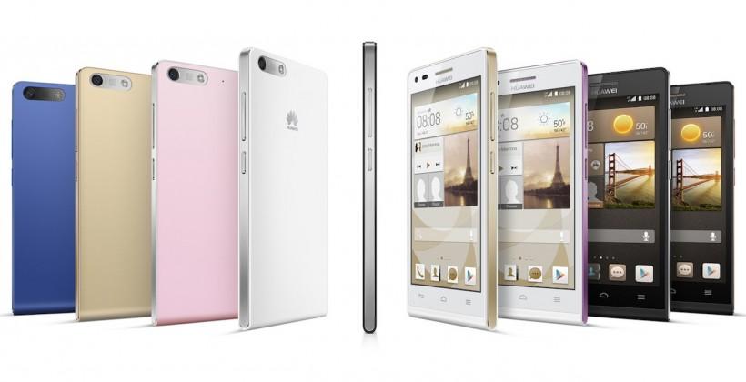 Huawei presenta el nuevo Ascend G6 4G