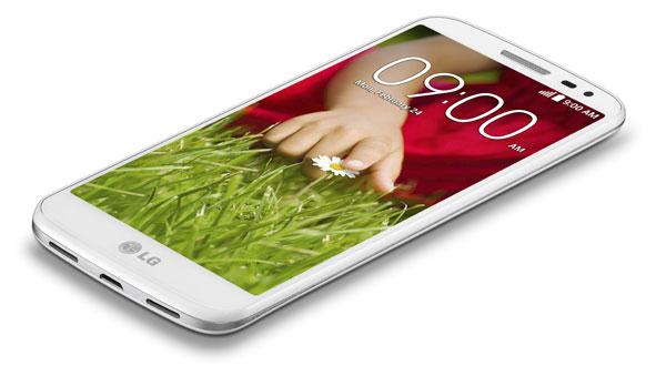 Se pone a la venta en España el LG G2 Mini