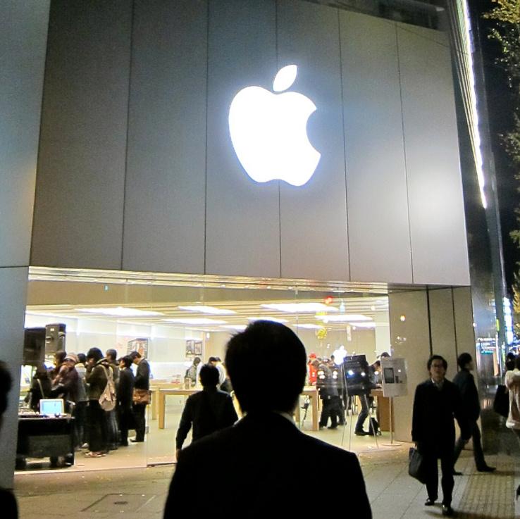 Apple adoptaría por fin el NFC en los iPhones