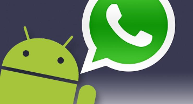 WhatsApp permite silenciar las notificaciones de grupos hasta un siglo