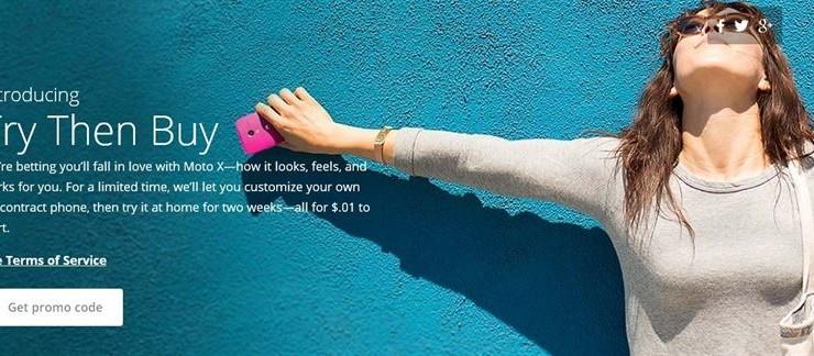 Motorola alquila el Moto X 15 días por 0,01 dólar