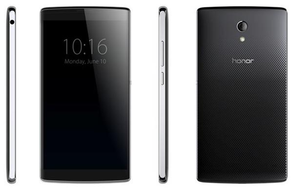 Huawei presentará el próximo 24 de junio un nuevo smartphone