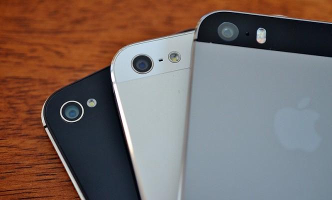 El iPhone 6 no ha sido presentado, pero ya tiene su copia en el mercado