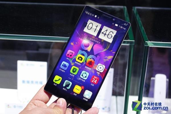 El Lenovo K920 será presentado el 5 de agosto