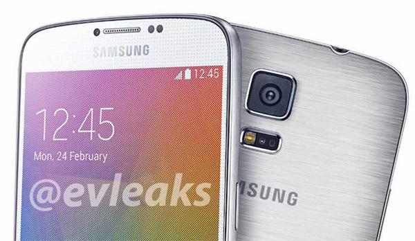 Samsung podría lanzar una nueva gama de terminales con carcasa metálica