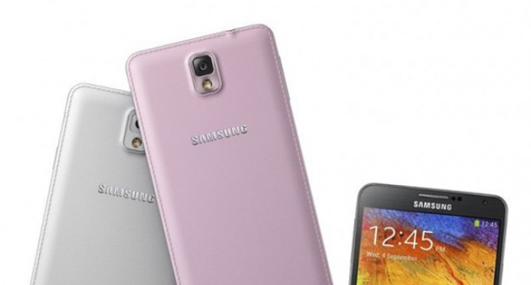 El Samsung Galaxy Note 4 empieza a aparecer de manera oficial