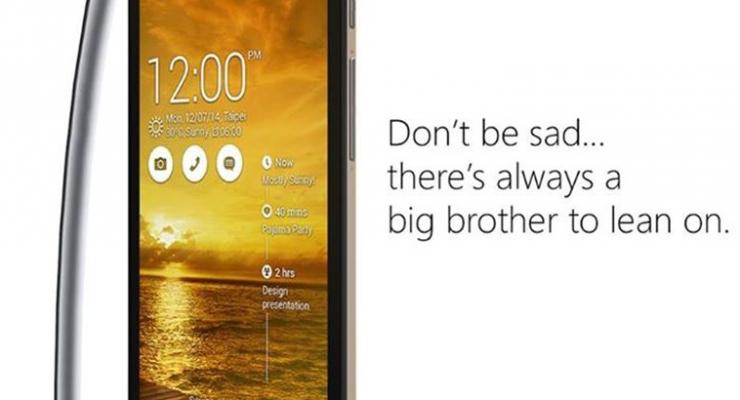 Asus también se suma a las bromas sobre el iPhone 6