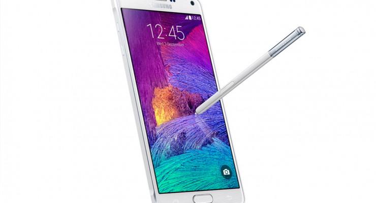 Samsung Galaxy Note 4 ya está disponible en The Phone House